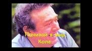 Nikola Nikolov sings E lucevan l
