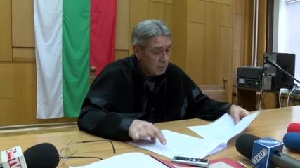 Затвор за помощник-машиниста от Калояновец