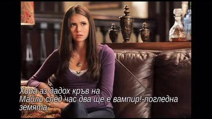 I want the truth 2 сезон 10 епизод ^-^ final