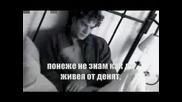 David Bisbal Condenado A Tu Amor Превод