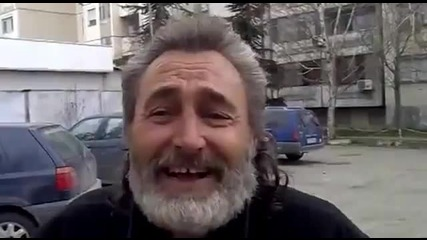 +18 Дядо Митьо - Абе Пено дръта дай да те натърта