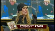Vip Brother 2014 ( 27.10.2014 ) - част 4
