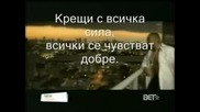 Timbaland Feat Nicole - Scream(bg Subs)
