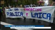 Хиляди испанци протестираха в Мадрид