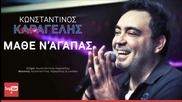 Konstantinos Karagelis - Mathe N' Agapas