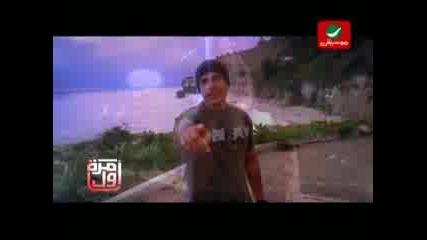 Amr Diab - Neoul Eih