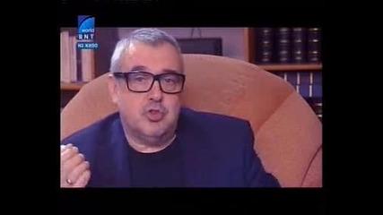 Любомир Стойков - съвети по стил и поведение world Bnt