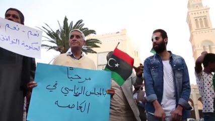 Libya: Tripoli rally held in support of unity government