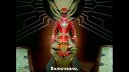 Звездни Рейнджъри С12 Е26 Бг Субтитри - Изчезването ( Дино Гръм )