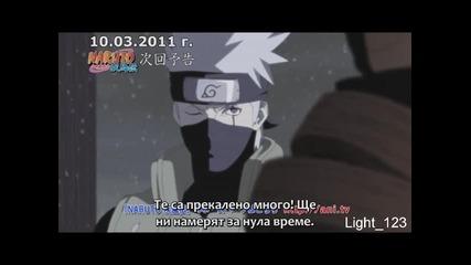 Naruto Shippuuden - 202 Preview [bg subs]