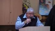 Къде обитава Бог - Пастор Фахри Тахиров