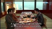 Бг субс! Full House 2 / Пълна къща 2 (2012) Епизод 15 Част 1/4