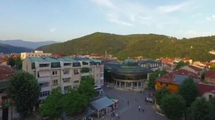 Благоевград - Един от най-красивите градове на България!