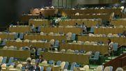 United Nations: Armenia accuses Azerbaijan of war crimes at the UNGA