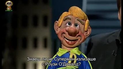 Jeff Dunham Представя Melvin С Превод High - Quality