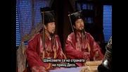 [ Bg Sub ] Jumong - Епизод 26 - 2/2