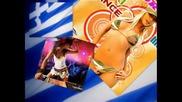 Greece Mix