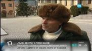 """""""Пълен абсурд"""": Поетът, който се отрече от Орешарски, възпя Бойко Борис"""