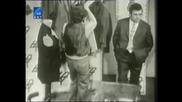 При шивача (1971)