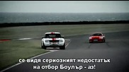 Top Gear - Bowler Nemesis Exr...