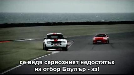 Top Gear - Bowler Nemesis Exr...