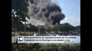 Извършителите на терористичния акт на летище Сарафово не са българи и не живеят у нас