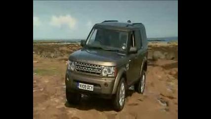 Land Rover Discovery 4 функции за пясък