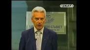 Атака Със Сидеров - Дпс Посегна На Левски