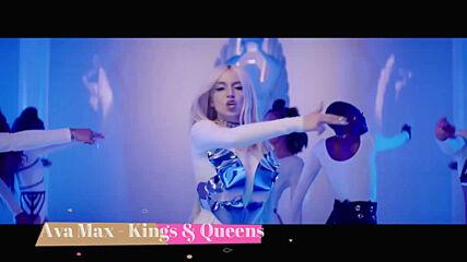 Ava Max - Kings Queens Karaoke