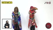 Kiryu - Etsu To Utsu [ Choreography ]