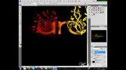 Photoshop Урок : Готин цветен текст