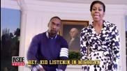 Мишел Обама рапира