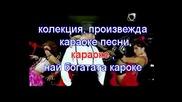 Krum - model na greha(instrumental)4 демо крум - модел на греха караоке