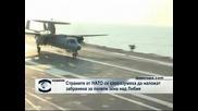 Страните от НАТО се споразумяха да наложат забранена за полети зона над Либия