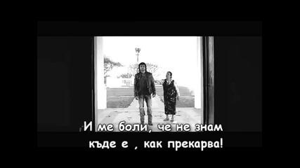 Страхотна балада 2011 - Тръгна си! - Никос Дзумас