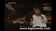 Георги Христов Сезони (2009)