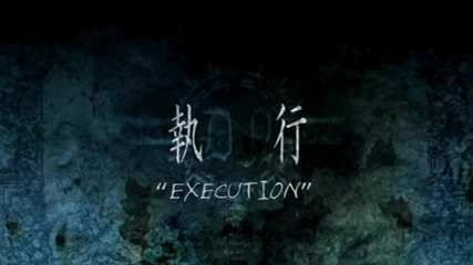 Death Note episode 17 [execution] english dub