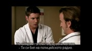 Supernatural / Свръхестествено - Сезон 5 Епизод 8