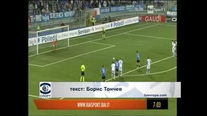 Равенства в първите полуфинални плейофи за влизане в Серия