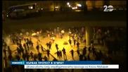 Кървав протест в Египет