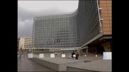 ЕЦБ създава надзорен орган за всички банки в еврозоната