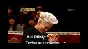 [ Бг Превод ] Nan - Gd & Top [ Big Bang] + Daesung, Uee, Yonghwa - 4/8