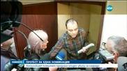 """Австралиецът, убил момче в София, номиниран за """"Човек на годината"""""""
