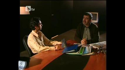 Долината на вълците 6 епизод 4 част ( kurtlar vadisi )