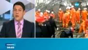 Най-малко 40 загинали след срутване на електроцентрала в Китай