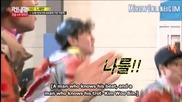 [ Eng Subs ] Running Man - Ep. 240 ( with Kim Woo Bin, Kang Ha Neul, 2pm Junho )