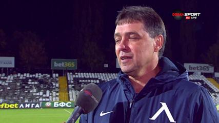 Хубчев: Левски не е за първото място