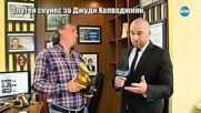 Господари на Ефира - Nova Play - видео платформата на Нова Б