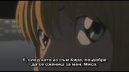 Death Note Bg Sub Еп.21 : Дейност
