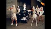 Katy Perry - Hot N Cold Високо Качество